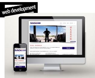 Sage MAI Website